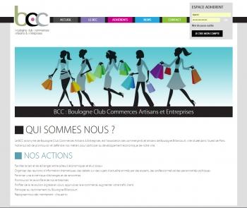 Boulogne club commerces - écran n°2