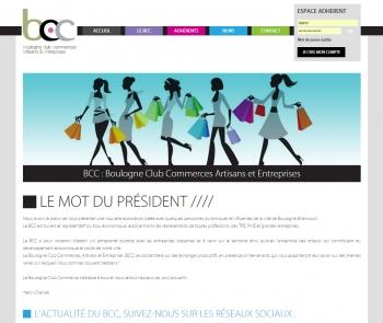 Boulogne club commerces - écran n°1