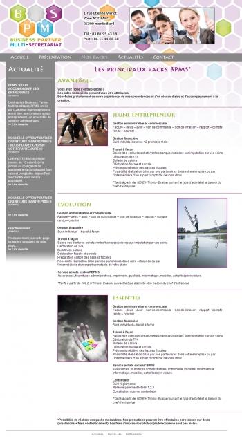 BPMS - écran n°5