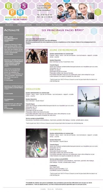 BPMS - écran n°6
