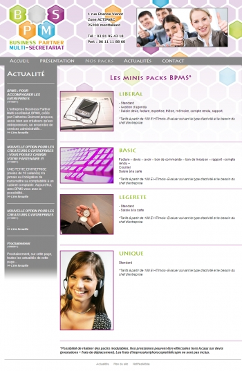 BPMS - écran n°4