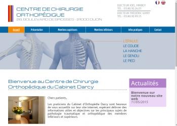 Chirurgie Dijon - écran n°1