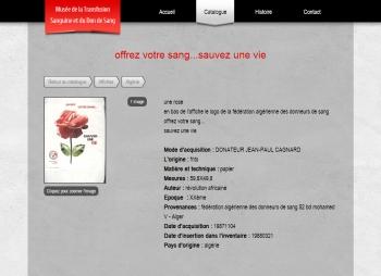 Musée de la Transfusion Sanguine et du Don de Sang - écran n°5